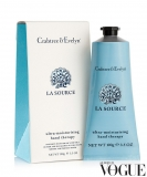 Crabtree & Evelyn - La Source Hand Therapy Handcreme, 100 g